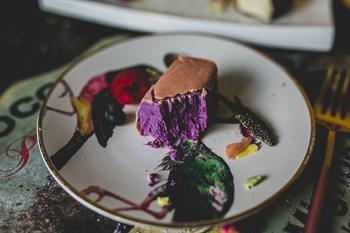 Сырок Ягодный, 90г, Трава - фото 17614