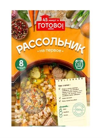 Суп рассольник, 100г, Ярмарка Готово - фото 17643