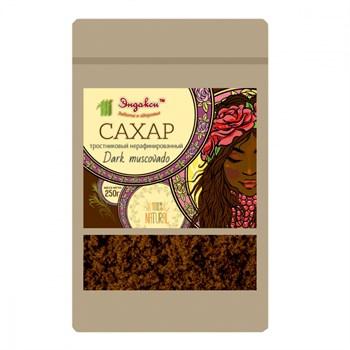 Сахар тростниковый Мусковадо темный, 250г, Эндакси - фото 17717