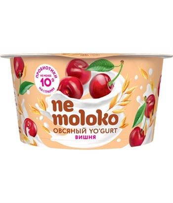 Йогурт овсяный Вишня, 130г, Немолоко - фото 18022