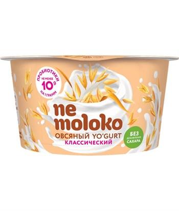 Йогурт овсяный классический, 130г, Немолоко - фото 18024