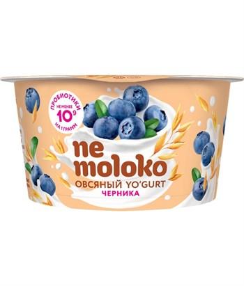 Йогурт овсяный Черника, 130г, Немолоко - фото 18026