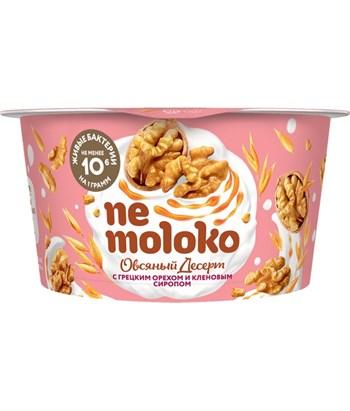 Десерт овсяный с грецким орехом и кленовым сиропом, 130г, Немолоко - фото 18062