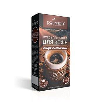 Смесь пряностей для кофе Марокканская, 100г, Полеззно - фото 18185