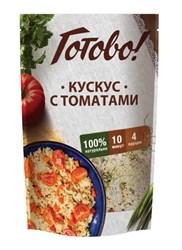 Кускус с томатами, 250г, Ярмарка Готово