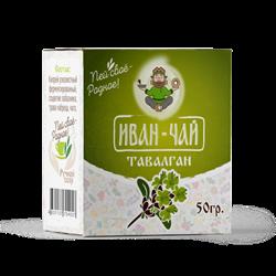 Иван-чай Тавалган, 50г, Иван да