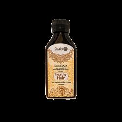 Бальзам для жирной кожи головы Healthy Hair, 150мл, VI-Cosmetics