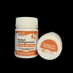 Дневной антивозрастной эликсир 50+, 60мл, VI-Cosmetics