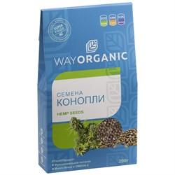Семена конопли, 200г, Way Organic