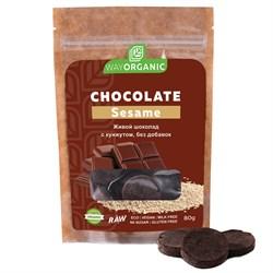 Шоколад с кунжутом, 80г, Way Organic
