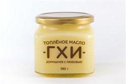 Масло гхи классическое, 380г, Казань