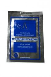 Маска для лица тканевая Мгновенный лифтинг, 25г, Микролиз