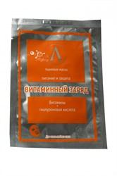 Маска для лица тканевая Витаминный заряд, 25г, Микролиз