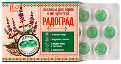 Леденцы живичные мята и ментол, 32г, Радоград