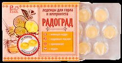 Леденцы живичные лимон и мед, 32г, Радоград