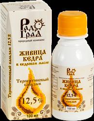 Живица кедровая в кедровом масле 12,5%, 100мл, Радоград