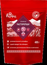 Семена расторопши, 400г, Радоград