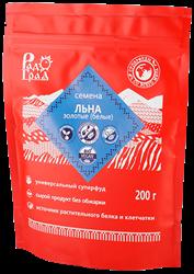 Семена льна золотые, 200г, Радоград
