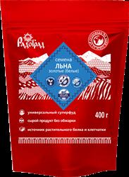 Семена льна золотые, 400г, Радоград
