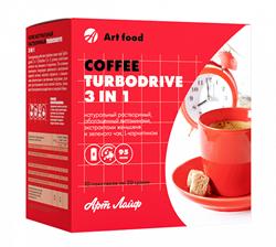 Кофе Turbodrive 3в1, 20г, Артлайф
