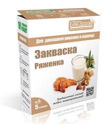 Закваска Ряженка, 3г, БакЗдрав