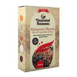 Смесь специй для овощных блюд Maharani universal masala, 100 г, Шри Ганга