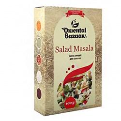Смесь специй для салатов Salad masala, 100 г, Шри Ганга