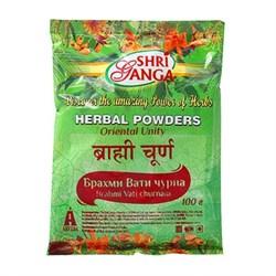Травяной порошок Брахми вати чурна, 100г, Шри Ганга