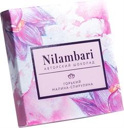 Шоколад горький малина-спирулина, 65 г, Nilambari