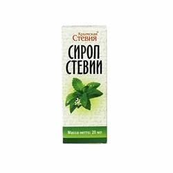 Сироп стевии, 20мл, Крымская стевия
