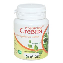 Стевия таблетки, 60табл, Крымская стевия