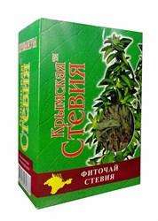 Сухой лист стевии, 25г, Крымская стевия
