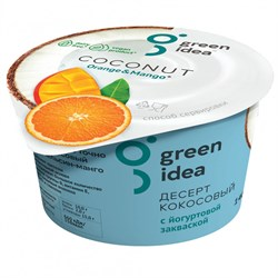 Десерт кокосовый с апельсином и манго йогуртный, 140г, GreenIdea