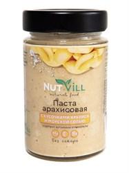 Арахисовая паста с кусочками арахиса и солью, 180г, Nutvill
