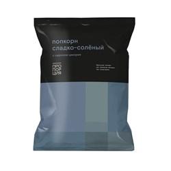 Попкорн Сладко-соленый, 60г, Пропорция