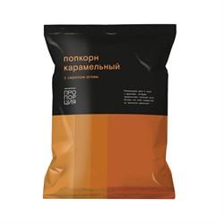 Попкорн Карамельный, 60г, Пропорция