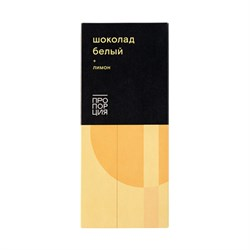 Шоколад белый с лимоном, 75г, Пропорция