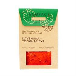 Пастилки на гречишном чае Клубника-топинамбур, 40г, Ecospace