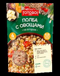 Полба с овощами, 220г, Ярмарка Готово