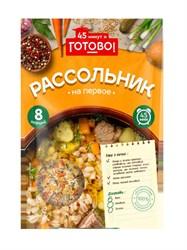 Суп рассольник, 100г, Ярмарка Готово