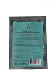 Маска для лица тканевая 100% гиалуроновая кислота, 20г, Микролиз