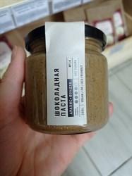 Арахисовая паста с какао и фундуком, 200г, Наутро
