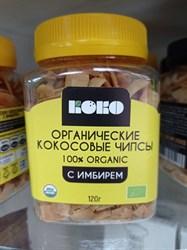 Кокосовые чипсы с имбирем, 120г, Коко