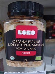 Кокосовые чипсы сладкие, 120г, Коко