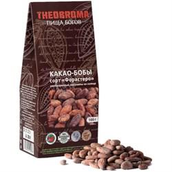Какао бобы сорт Форастеро, 250г, Пища богов