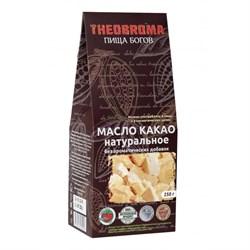 Масло какао натуральное, 250г, Пища богов