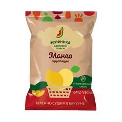 Сушеный манго, 15г, Зеленика