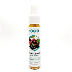 Спрей-эмульсия для сухой чувствительной кожи 20+, 50мл, Био СНК