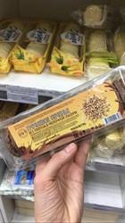 Печенье гречневое в молочной глазури, 105г, Продпоставка