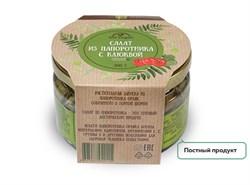 Салат из папоротника с клюквой, 200г, Полезные продукты